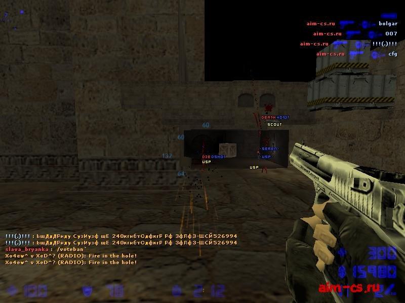 Чит PolyMeme v8 для CSGO  Скачать AIM для CounterStrike