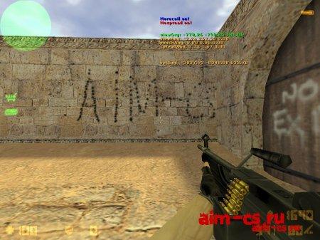 aimbot читы для кс:
